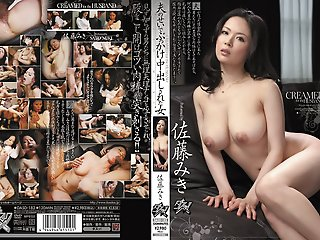 Miki Sato in Creamed for the..